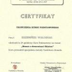 190073-tb-cert_10